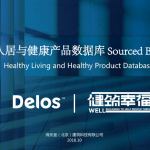 Sourced by Delos Shanghai image